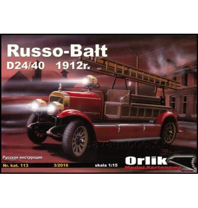 Vystrihovačka papierový model Russo-Balt D24/40 1912 r