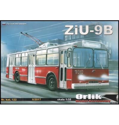 Vystrihovačka papierový model Ziu-9B