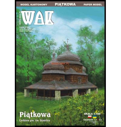 Vystrihovačka papierový model Piatkowa - drevený pravoslávny kostol sv. Dymitra