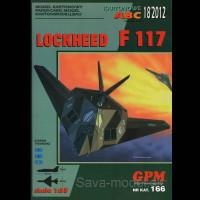 Vystrihovačka papierový model lietadla F-117 Nighthawk