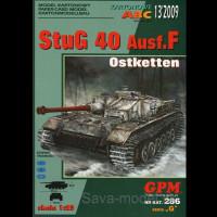 Vystrihovačka papierový model bojového vozidla StuG 40 Ausf.F Ostketten -set