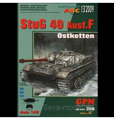 Vystrihovačka papierový model bojového vozidla StuG 40 Ausf.F Ostketten