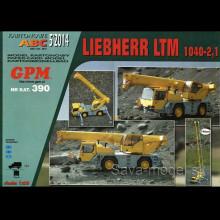 Vystrihovačka papierový model autožeriavu Liebherr LTM 1040-2,1