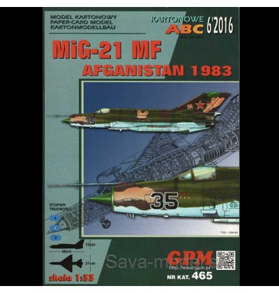 Vystrihovačka papierový model lietadla Mig-21 MF Afganistan 1983 -set