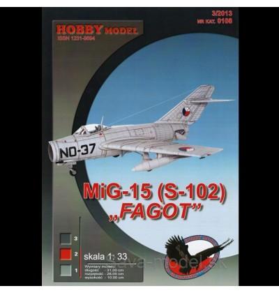 Vystrihovačka papierový model lietadla Mig-15 (S-102) Fagot