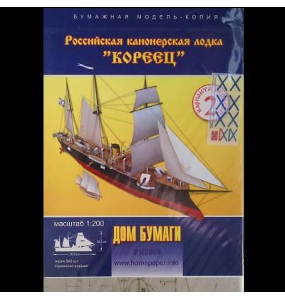 Vystrihovačka papierový model lodi Koreec -set