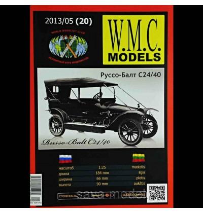 Vystrihovačka papierový model vozidla Russo-Balt C24/40