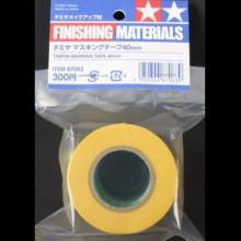 Maskovacia páska - Tamiya 40 mm